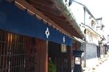 有松絞りの美観街(盛夏)#2 @井桁屋さん