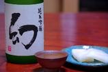 銘酒を備前でべったらと @ 幻 中尾醸造