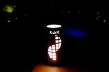 丈山苑ライトアップ#1