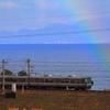 虹をかける