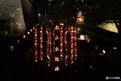 竹灯籠のお出迎え