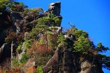 ・・仙人岩・・