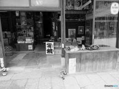 門前の酒屋にて…♬遠い日のノスタルジア