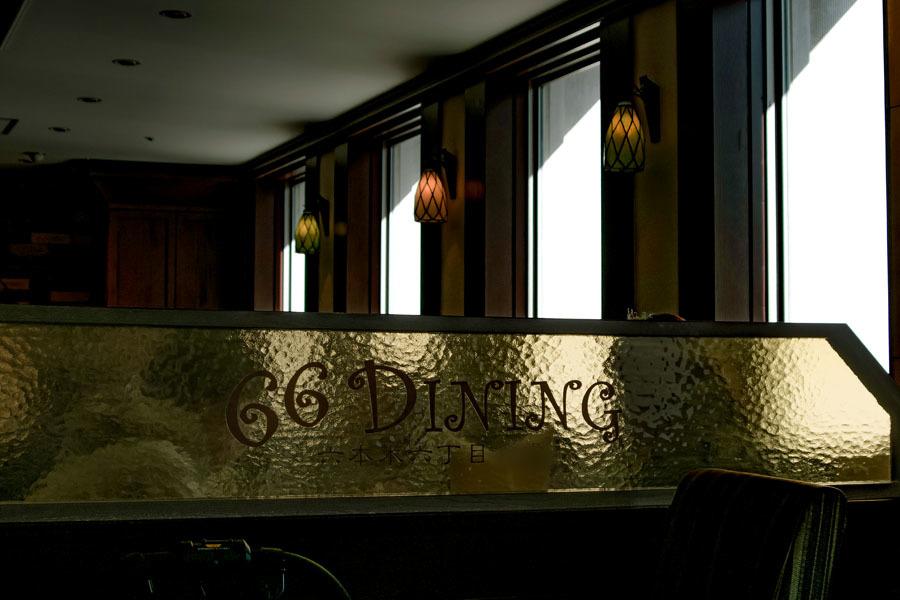 DSC03028. レストラン ランチタイム