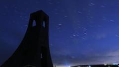 星降る夜、美しの塔