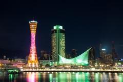 Kobe-harbor