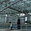 名古屋散歩道気になる!