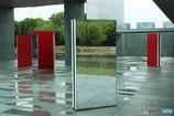 鏡の世界 赤ゾーン