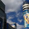 渋谷エックス