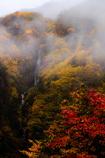 煙霧の八滝