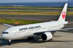 Japan Flag Ship