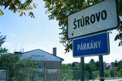 国境の町。シュトロヴォ。