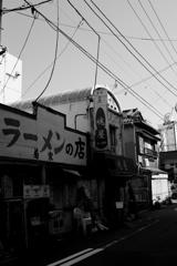 菊家と魂屋