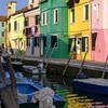 美しい色の町