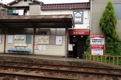 北天下茶屋駅専属喫茶店