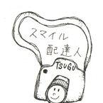 Tsugu