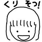imarin