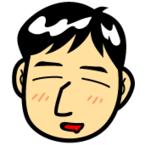 yuntan