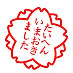 ふれーきぃ