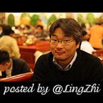 LingZhi