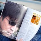 nobubu