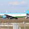 「良い空~」UZBEKISTAN 767-33P UK67005 出発です
