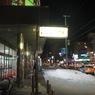 札幌市営地下鉄東豊線栄町駅