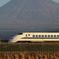 懐かし画像 300系と富士山