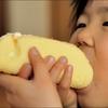 まるごと恵方バナナ♪