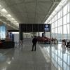 20110331HongKongAirport 10