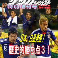 W杯  2011