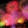 Fireworks in Nagaoka 2011 2nd day