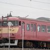 クハ411-330