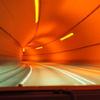 1064 トンネル