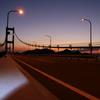bridge toward hope