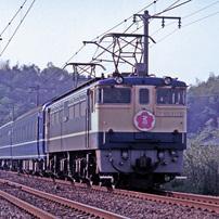 1982 ブルートレイン撮影記(さくら)