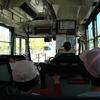 全但バスでGO