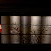 京都スナップ 2012
