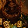 日本酒わんさか