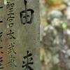 霊巌洞(五百羅漢像)