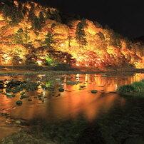 香嵐渓2012秋