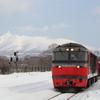 Love Trains 1