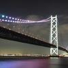 都会への架け橋