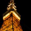 2013年5月6日_東京タワー