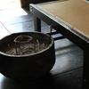 休憩所の火鉢