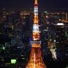 東京タワー総集編