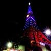 東京タワーーーー