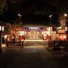 鴻神社①ギャラリー