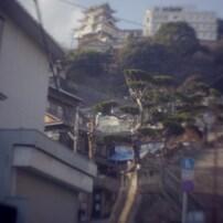 ONOMICHI #1
