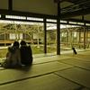 日本の庭①~冬のカップル~
